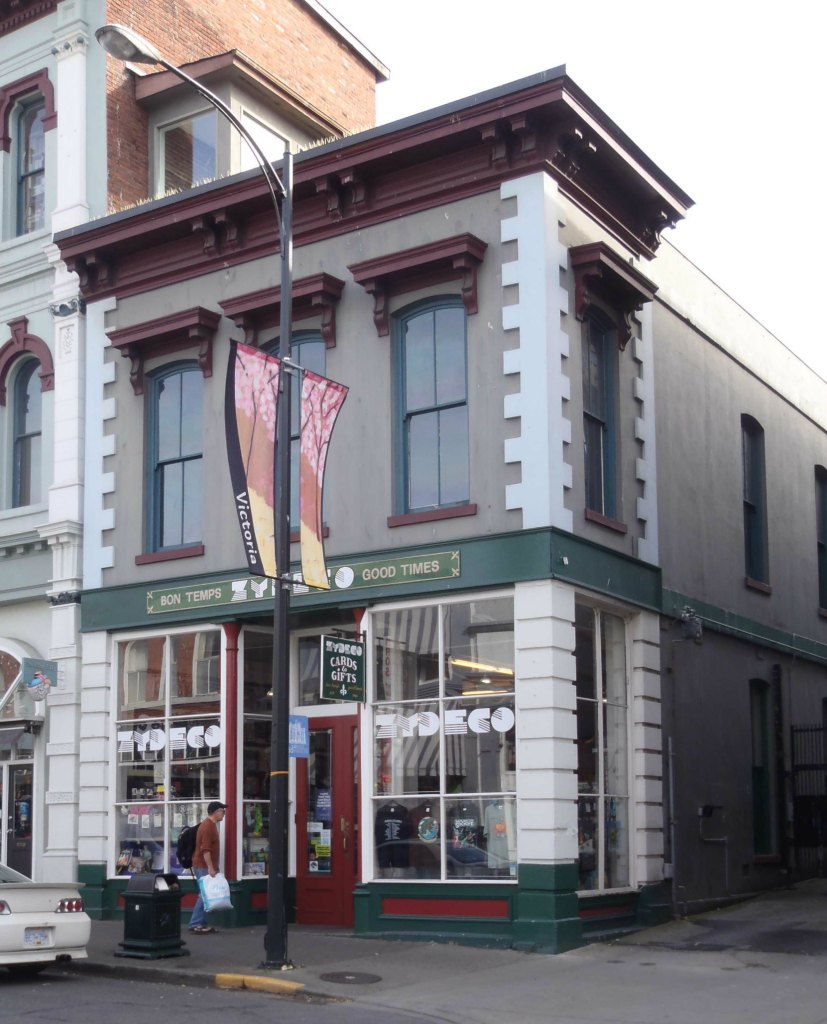 565 Johnson Street, originally built in 1879 (photo by Victoria Online Sightseeing Tours)
