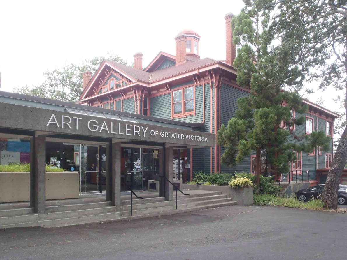 Art Gallery of Greater Victoria, main entrance, 1040 Moss Street. (photo: Victoria Online Sightseeing Tours)