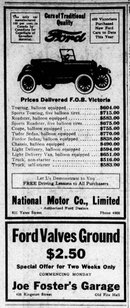 1926 advertisement for Ford automobiles, placed by National Motor Company, 831 Yates Street. (Victoria Online Sightseeing Tours collection)