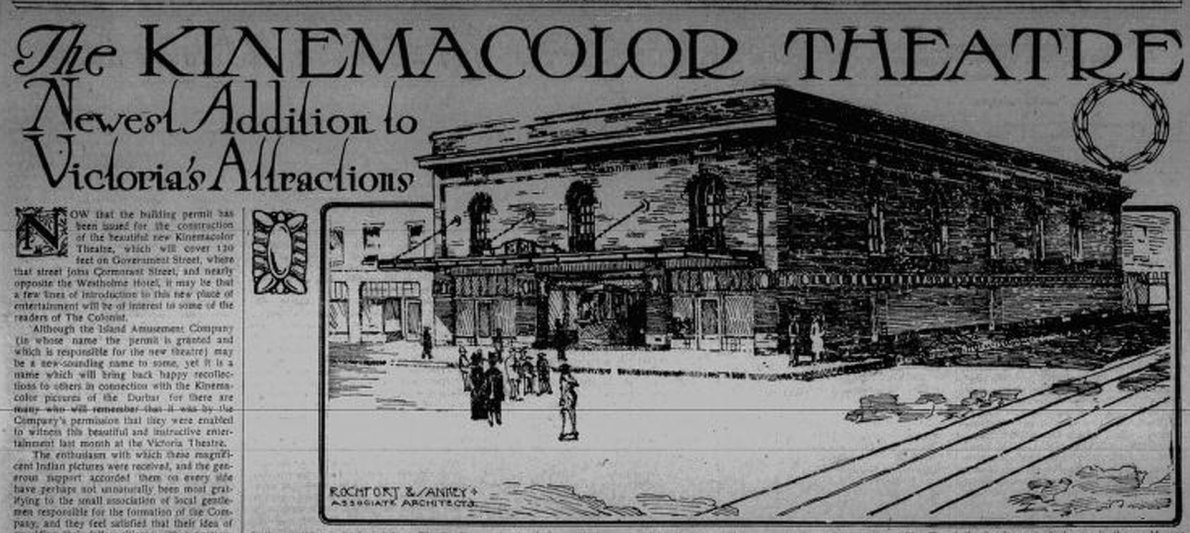 1913 architects' drawing by Rochfort & Sankey of the exterior of the KinemaColor Theatre, 1600 Government Street (Victoria Online Sightseeing Tours collection)