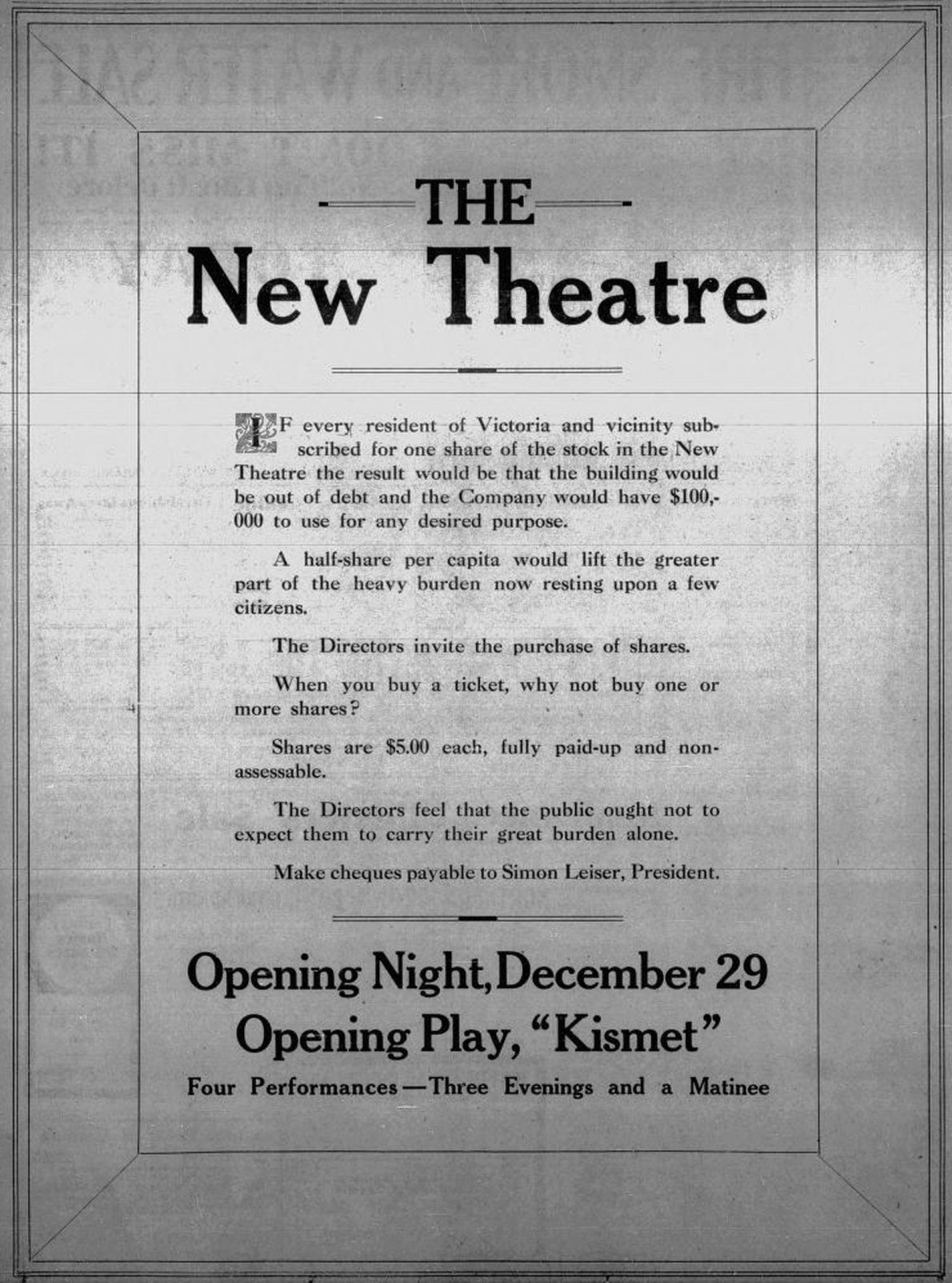 December 1913 advertisement for the opening night of the Royal Theatre, 805 Broughton Street. Note how the Directors of the company which built the theatre are asking theatre patrons to purchase shares in the theatre at 5.00 per share (Victoria Online Sightseeing Tours collection)