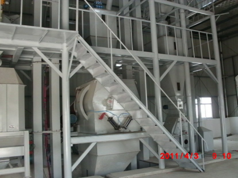 animal feed production plant