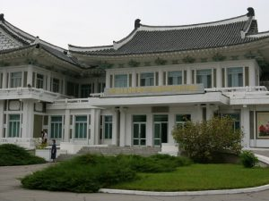 Pyongyang - Coreia do Norte