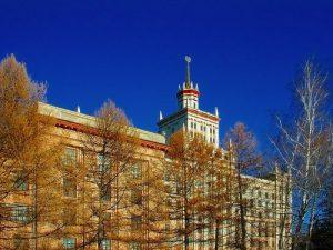 Cheliabinsk-Rússia
