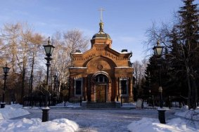 Ecaterimburgo - Rússia