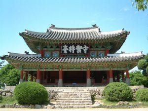 Seongnan-Coréia do Sul