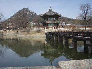 Seul-Coréia do Sul