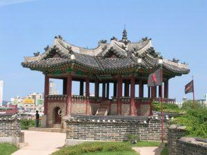 Suwon - Coréia do Sul
