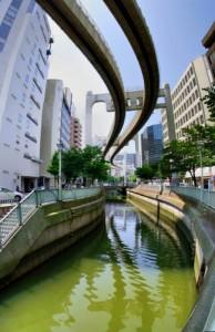 Chiba-Japão