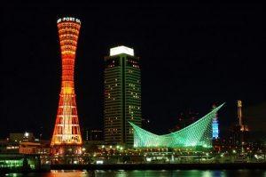 Kobe-Japão