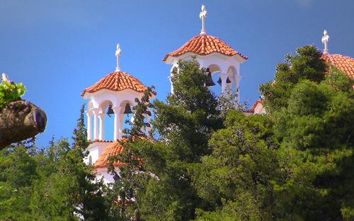 Lamia - Grécia