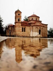 Serres - Grécia