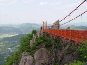 Yeongam - Coréia do Sul