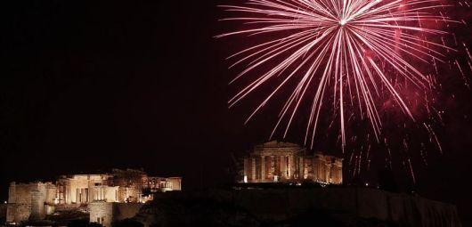 Réveillon Grécia 2020
