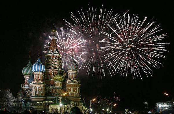 Réveillon Rússia 2020