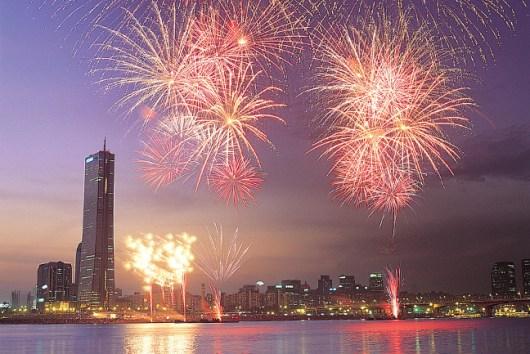 Réveillon Coreia do Sul 2020