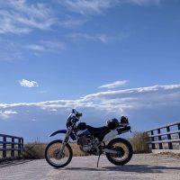 Yamaha TT 600: el trail según Yamaha - Parte 1