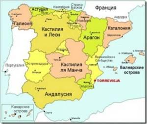 Испания - красивая страна