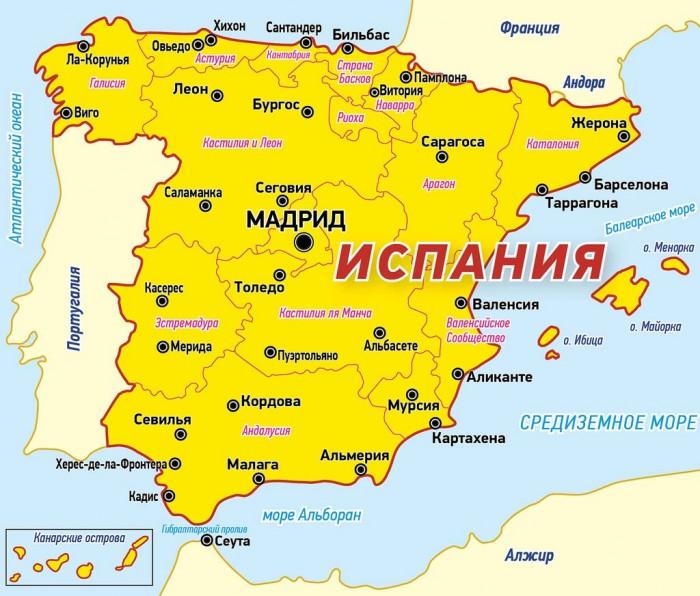 Karta-Ispanii-s-gorodami