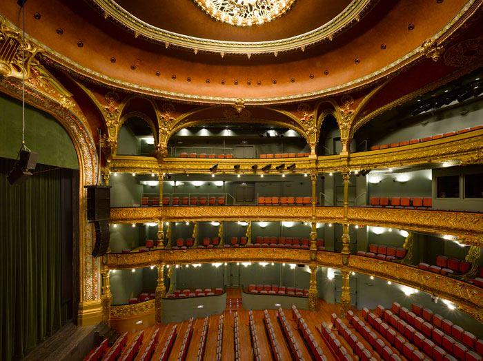 Театр Кампос Елиос