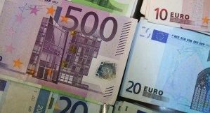 на парковке рюкзак с 6 тысячами евро