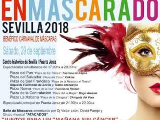 Маскарад в Севилье 2018