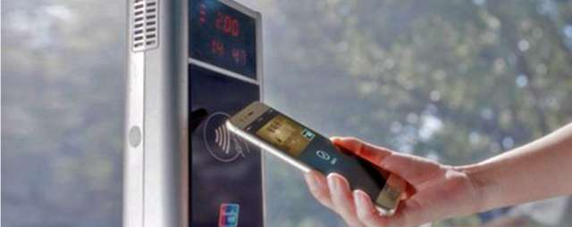 China UnionPay mobile payment