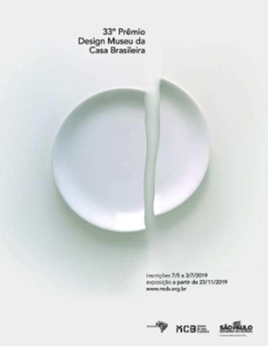 Estão abertas as inscrições para o 33º Prêmio Design Museu da Casa Brasileira