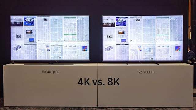 Samsung realiza evento técnico para explicar os diferenciais das TVs QLED 8K em São Paulo