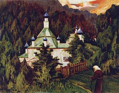 Космодамиановский монастырь в Крыму. Открытка начала XX века.