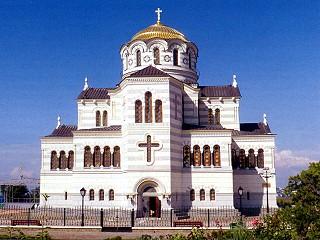 Владимирский собор в Херсонесе.