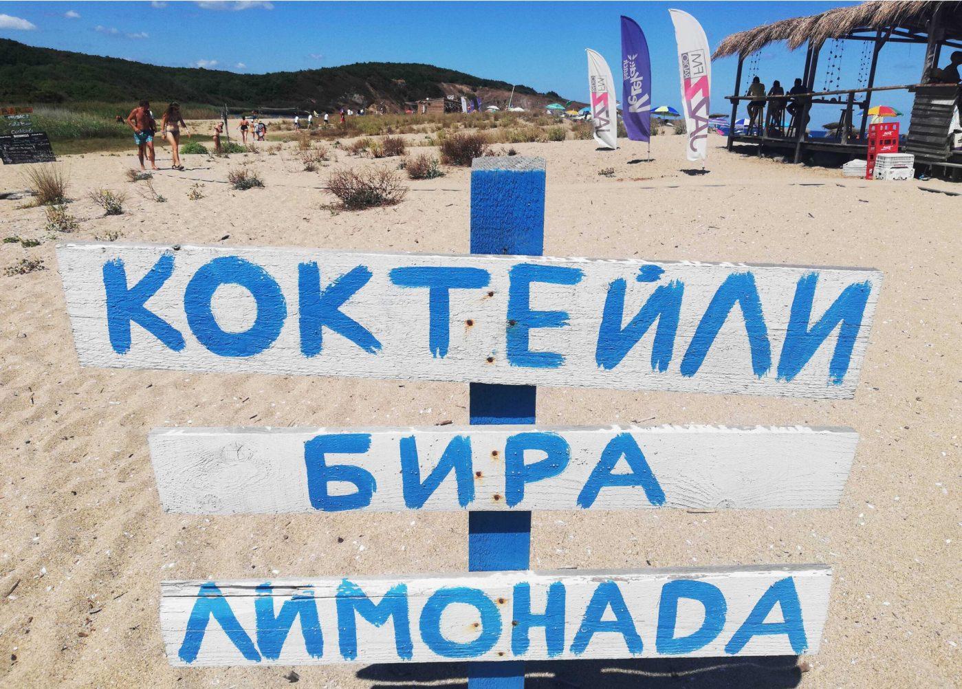alfabeto cirílico e bulgaro