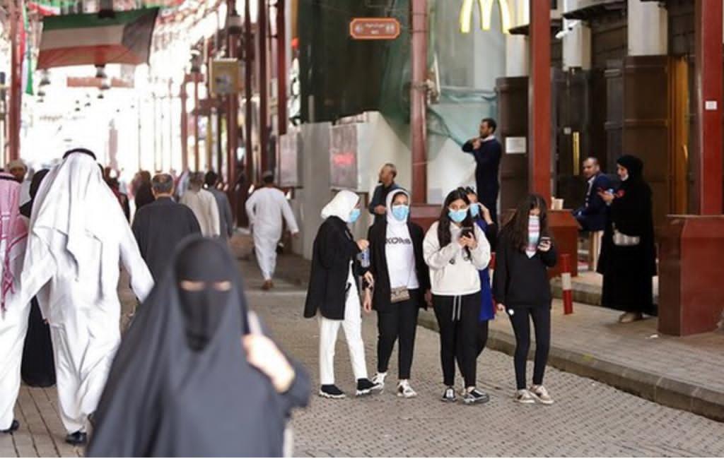 O traje dos Kuwaitis - Religião ou Tradição?
