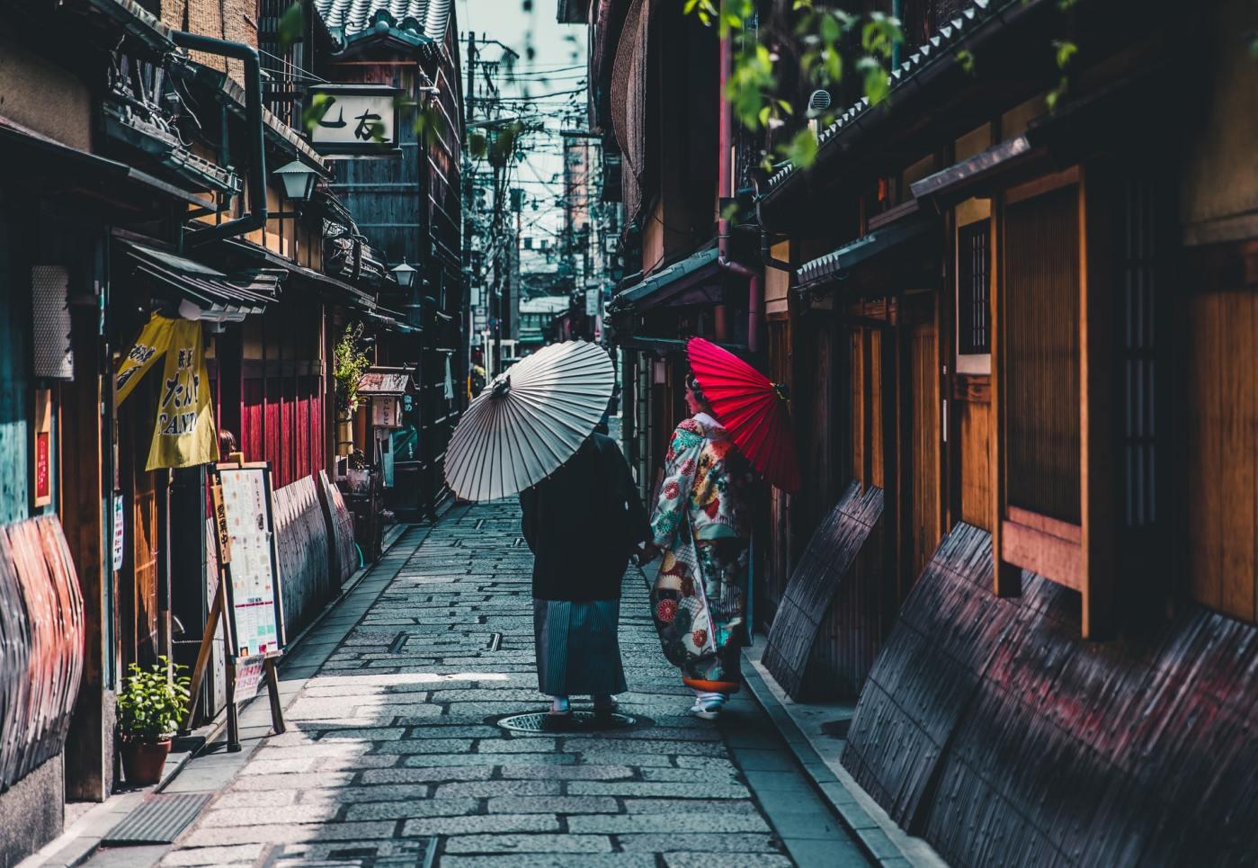 O Japão, generalidades