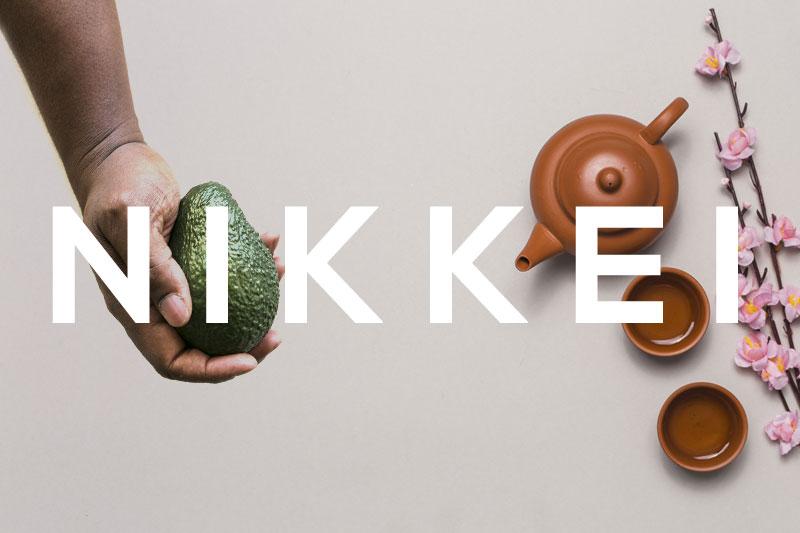 Foodie Palabras Nikkei Vida&Comida