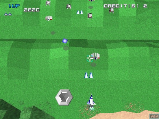 Xevious 3D/G+ PS1 ROM #33