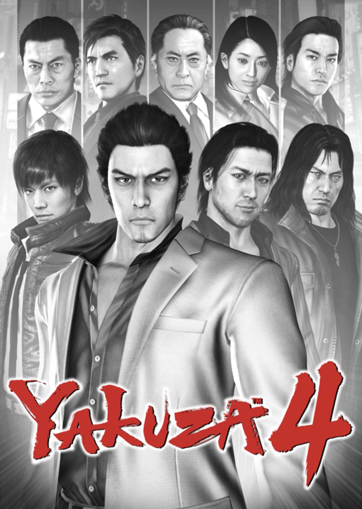 Yakuza 4 Trophies Guide PS3