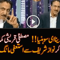 Checkout Mustafa Qureshi Amazing Dialogue For Nawaz Sharif Resignation