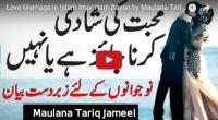 love marriage maulana tariq jameel bayan