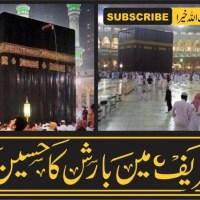 Amazing View Raining in Kaaba Makkah, Haram Shreef