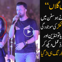 Atif Aslam with Neha Kakkar Dil Diyan Gallan | Live in HOUSTON