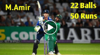 m amir fastest fifty