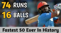Shahzad Fastest Fifty Highlights 74 of 16