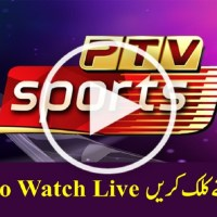 ICC World Cup 2019 - Watch Online Live Streaming