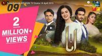 Anaa Hum TV Drama Hania Aamir Episode 9