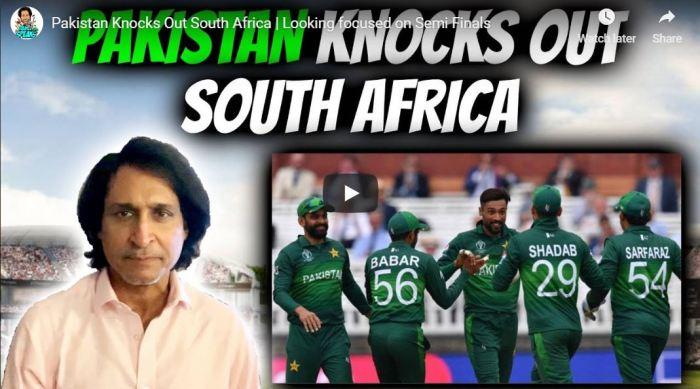Ramiz Raja Speaks Pak v South Africa