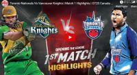 GT20 1st match Highlights