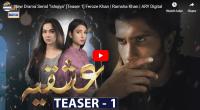 Drama Ishqiya Teaser 1 Hania Aamir Feroze Khan Ramsha Khan