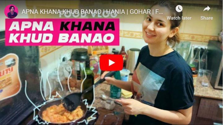 Hania Aamir Vlog Apna Khan Khud Banao