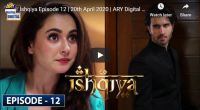 Ishqiya Episode 12 ARY Digital Drama